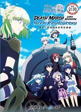 DVD Anime Death March Kara Hajimaru Isekai Kyousoukyoku Series (1-12) ENG SUB