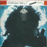 BOB DYLAN - GREATEST HITS 2005 JAPAN MINI LP CD + POSTER