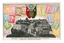 JUDAICA JEWISH EMBOSSED STAMP POSTCARD TURKISH PALESTINE JERUSALEM TEMPLE MOUNT
