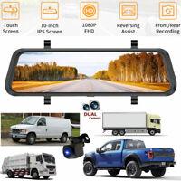 "10"" HD 1080P Car Rear View Mirror DVR Camera Back Dash Cam For Truck VAN SUV MPV"