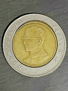 Thailand 10 bahat 1988-2008 Error coin rare