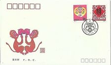 China PRC Stamps: New Year 1992 of the Monkey. First Day Cover