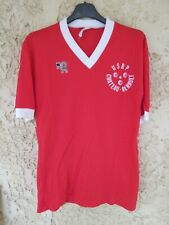 Maillot KOPA HEURTEFEU vintage USRP CHATEAU-RENAULT nylon shirt trikot rouge 4/5