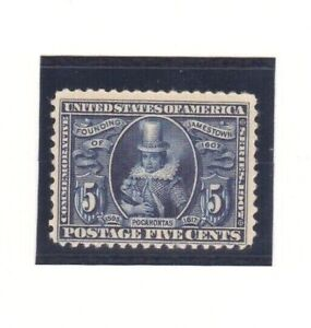 USA Stamps 1907 Scott # 330 Pocahontas / Jamestown Exposition 5 Cent MOGH