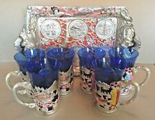 Hostess Set - 6 Blue Glasses With Holders - Tray With Japan Map And Landmarks