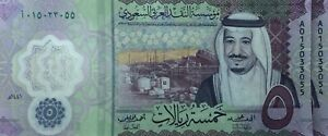 2020 NEW PREFIX A01 ! 2 CONSECUTIVE NOTES SAUDI ARABIA 5 RIYALS 2020 POLYMER