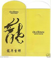 MRE * 2012 Old Town White Coffee CNY / Ang Pau / Red Packet #2