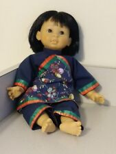 "Toyse Vintage 16"" Vinyl Doll Made In Spain Fine Black Hair Asian Style Clothing"