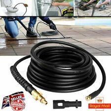 10M Drain Cleaner Hose Sewer Pipe Cleaning Kit Flexible Jetter Tube Unblocker HT