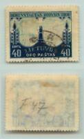 Lithuania 1930 SC C44 used violet missing . d9585