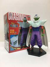 Dragon Ball PICCOLO Figure Collection Chozoshu DBZ BANPRESTO JAPAN