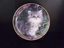 Cat Plate - Purrfection - Franklin Mint - Limited Edition