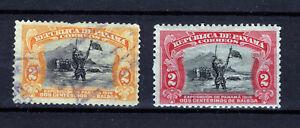 PANAMA 1915 EXHIBITION Mi# 88 COLOR ERROR(?):YELLOW INSTEAD OF RED !