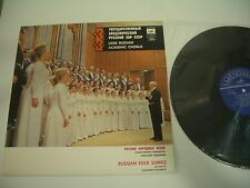 USSR RUSSIAN ACADEMIC CHORUS. LP RUSSIAN FOLK SONGS ALEXANDER SVESHNIKOV.