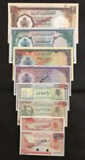 LIBYA-Banknotes-First Series Specimen - p5s to p11s -1951-REPRODUCTION -COPY