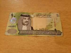 🇧🇭 Bahrain 10 Dinars 2006  (2008 ND) P-28 Paper Money Currency Banknote    XF