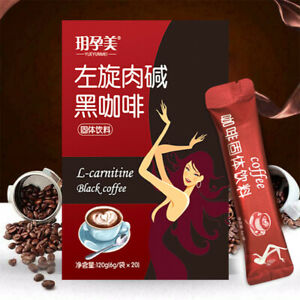20Bags/box L-Carnitine Instant Coffee For Weight Loss Slimming Coffee New