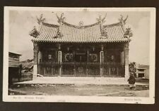1912 Penang to Paris France Chinese Temple Empire Series RPPC Postcard Cover