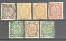China 1900-08 Coiling Dragon No Watermark Mint Group