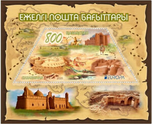 Kazakhstan 2020.   Europe. EUROPA - CEPT. Ancient Postal Routes
