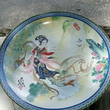 Imperial Jingdezhen #1 Pao-Chai BEAUTIES OF THE RED MANSION Porcelain Plate