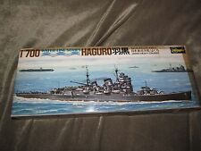 1960s Vintage Japanese WWII Heavy Cruiser HAGURO, Water Line Series by Hasegawa