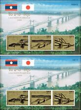 Construction of a Mekong Bridge near Pakse (180A-180B) (MNH)