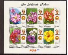 Malaysia (1963-Now)