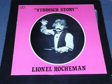 LP 33 Upm - Lionel Rocheman - Yiddisch Story - 1978