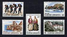 s2408) GREECE 1985 MNH** Nuovi** Pontic history 5v