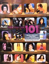VIVIAN CHOW - 周慧敏音樂大全101 (5CD & KARAOKE DVD)