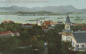 Hong Kong China Old Postcard C1900 Peak Tramway Harbour & Kowloon By Sternberg