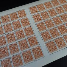 FEUILLE SHEET MADAGASCAR FRANCE COLONIE TIMBRE TAXE N°34 x50 1947 NEUF ** MNH