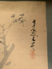Antique Fine Old Chinese Or Japanese Painting