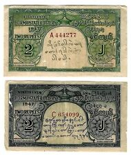 BIRMA BURMA STATE LOTTERY 2 PIECES OF 2 RUPEES 1947