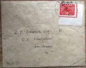 Nepal - schöner Brief mit roter Pashupati Marke Platte II Ecke rechts unten
