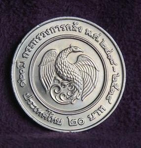 1995 King Bhumibol Adulyadej Rama 9 & 5 Thailand 20 Baht Coin Finance Thai