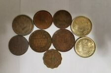 Lot of 9 India Coins 1/4 Anna, Rupee