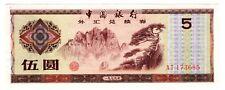 Chine CHINA Billet 5 YUAN 1979 P.FX4 FOREIGN EXCHANGE CERTIFICE AU // QUASI NEUF