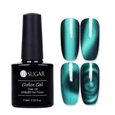 7.5ml Soak Off UV Gel Polish Magic Box Magnetic Green Nail Gel Varnish UR SUGAR