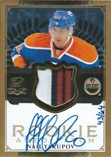 (HCW) 2013-14 UD The Cup Rainbow NAIL YAKUPOV 43/64 Patch Auto Rookie RC UD