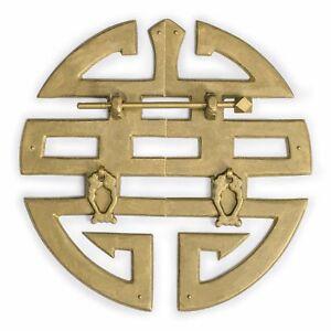 "CBH HAPPINESS Chinese Character Brass Door Hardware 9.6"""