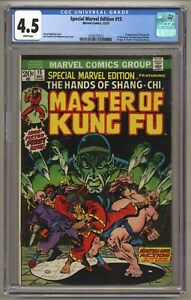 Special Marvel Edition 15 (CGC 4.5) White pgs; 1st app. Shang-Chi; 1973 (j#5680)