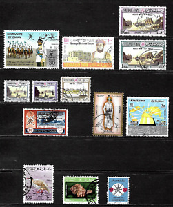 Oman .. A choice collection of Used postage stamps .. 5722