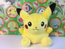 Pokemon Center Japan Plush Pikachu Minky doll 2011 stuffed Toy Figure USA Seller