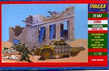 BUM Models 1/72 ITALIAN ARMY IN LIBYA WITH RUINED BUILDING Figure Set