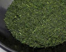 Premium Japanese Green Tea Yabukita Ichibancha Fukamushi Sencha Leaf 100g 3.5oz