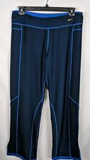 Nike Reversible Athletic Pants Women's Blue XL NEW