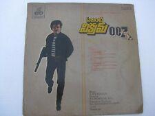 Agent Vikram 007-Chandamama Telugu ilaiyaraaja LP Record  India NM-1578