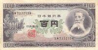 Japan 100 Yen P-90b 1953 ND - Combine Low Shipping